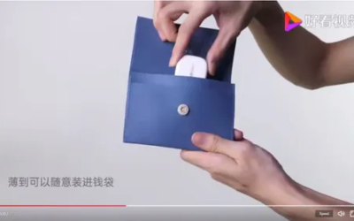 Baidu – Universal flash charger, super mini, portable and easy to store.